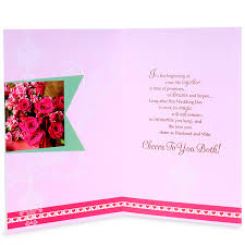 card for on wedding day for your wedding day card at best prices in india archiesonline