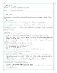 Sample Resume For Housewife Returning To Work by New Slick Resume Templates Pack The Grid System