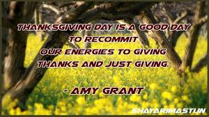 thanksgiving day status shayari masti