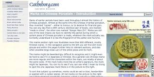 Chinese Markings On Vases Authentic Antique Chinese Porcelain Wares Pottery And Oriental