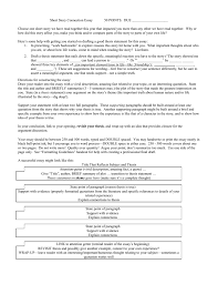 transitions from quote to explanation short story connection essay