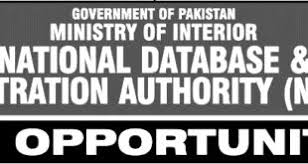 Ministry Of Interior Jobs Ministry Of States U0026 Frontier Regions Pakistan Jobs Daily Jobs