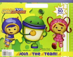amazon com join the team big c 9780307931382 golden books books