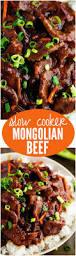 slow cooker mongolian beef recipe mongolian beef crockpot and