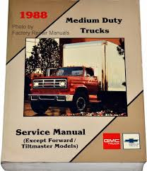 1988 1989 gmc chevy medium duty truck factory service manual 4000