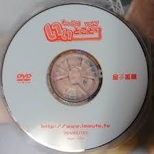 imouto.tv 鈴木梨沙|    ! -       (    )