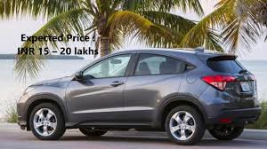 Honda Brio Launch Date Upcoming Honda Cars With Price And Expect Launch Date Youtube