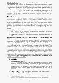 Authorization Letter Check Encashment national defence non gazetted staff association 2014
