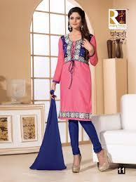 pandadi 15 salwar kameez dress materials online shopping wholesale
