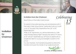 Family Day Invitation Card The Indian Public Dehradun Uttrakhand 15th Founder U0027s Day