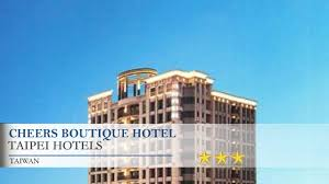 cheers boutique hotel taipei hotels taiwan youtube