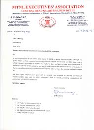 noc letter template fresh essays application letter format for mtnl related post of application letter format for mtnl