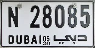 it s your special day plate rta offers plate numbers to match your special day baws ae
