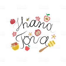 shana tova cards shana tova greeting card for new year with flowers and