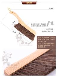 Horsehair Sofa Brush Horsehair Picture More Detailed Picture About Quality