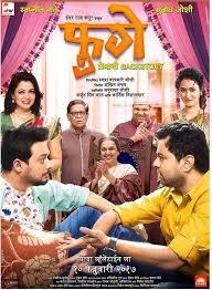 watch full marathi movies online free filmlinks4u is