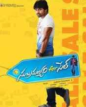 watch online subramanyam for sale hindi dubbed movie download