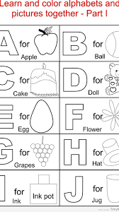 abc coloring pages pdf timykids