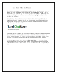 Free Live Webcam Chat Rooms by Free Tamil Video Chat Room By Tamilchat Issuu