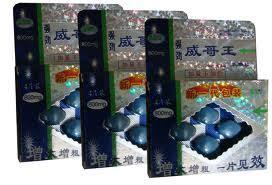 viagra china 800 mg kesehatan sexual
