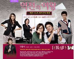 dramacool queen of the game queen of reversals episode 2 eng sub korean drama youtube