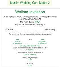Wedding Invitation Card Matter In Bengali Wedding Cards Free Baby Shower Invitation Templates Plain
