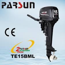 15hp 2 stroke outboard motor buy 15hp 2 stroke outboard motor