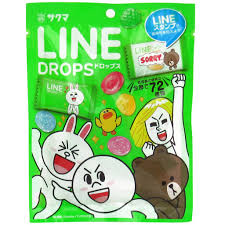 where to buy japanese candy online buy online sakuma seika line drops candy 24 7 japanese candy