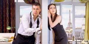 film romantis indonesia youtube poster eiffel im in love 3 300x150 jpg