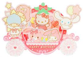 hello kitty happy birthday ecard jerzy decoration