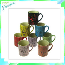 Coffee Mugs Wholesale White Porcelain Mugs Wholesale White Porcelain Mugs Wholesale
