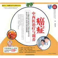 5 10元以下商品时代图书网 timesbook 北美网上购物 北美最大的中文