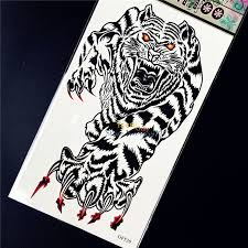 horrible tiger paw temporary stickers arm
