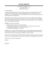 resume service advisor resume