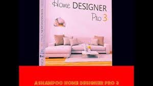 home designer pro keygen ashampoo home designer pro 3 youtube