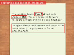 Send Resume By Email Sample by Job Inquiry Email Subject Amplifiermountain Org