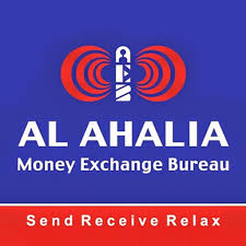 ahalia exchange by sanal manayil ramachandran