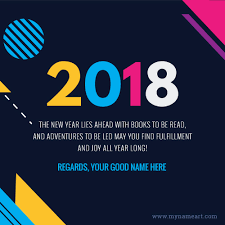 online new year cards create new year card online new year 2018 pictures