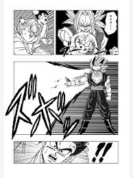 dragon ball fan manga dragon ball af explained the dao of dragon ball