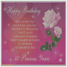 greeting cards best of free greeting cards online with music