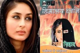 5 Deepika Padukone Controversies That Stunned Bollywood - 10 hot bollywood controversies you should not miss