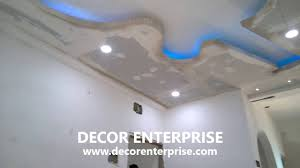 Living Room False Ceiling Designs Pictures by Mr Ankit Sarkar House Living Room False Ceiling Guitar Designing