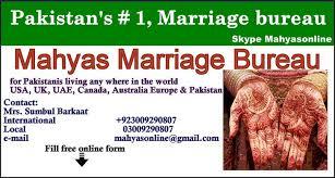 bureau in mahyas matrimonial muslim matrimony agency