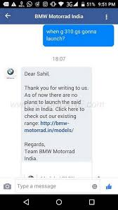 bmw g310 gs india launch not happening motorbeam