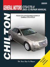 2003 cadillac escalade repair manual cadillac cts repair manual ebay
