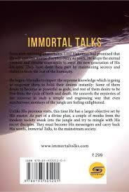 immortal book 1 paperback seer books