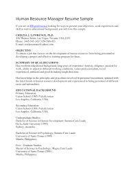 Objectives Resume Sample by Hr Resume Objective Resume Templates