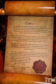 disney s holidays around the world china inside the magic