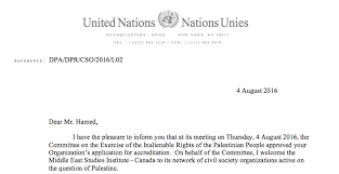 si e des nations unies institute for middle east studies canada