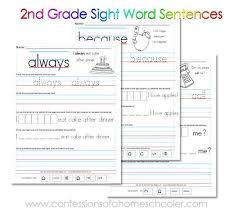free kindergarten 1st grade u0026 2nd grade sight word sentences